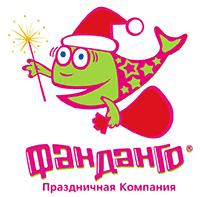 Лого Фанданго: праздничная компания