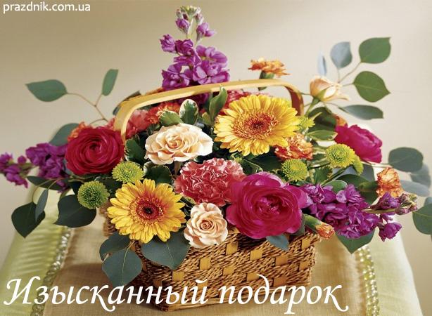 Корзина цветов - изысканный подарок мужчине