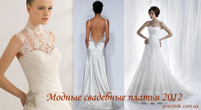 Нарядное платье платья туника платья