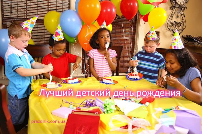 Религиозные праздники на июль 2016