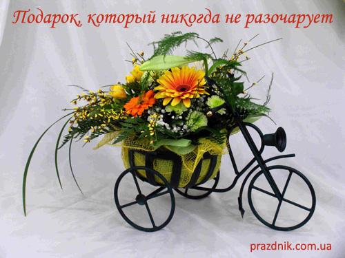 Цветы - подарок, который никогда не разочарует