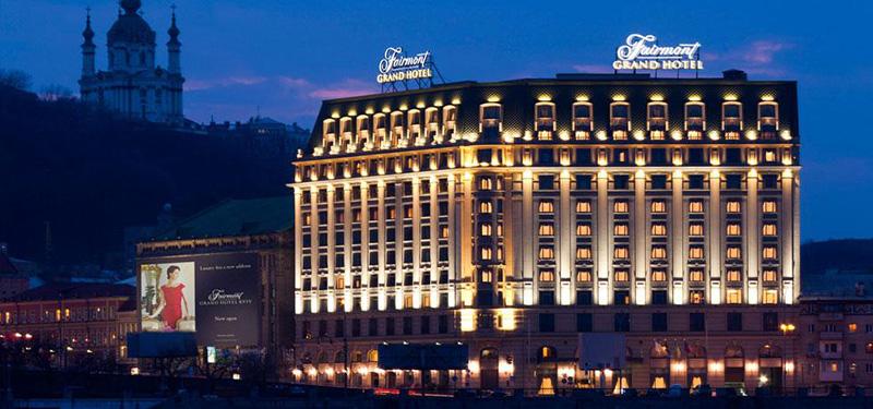 Общий вид отеля Fairmont, где будет происходить свадебная выставка