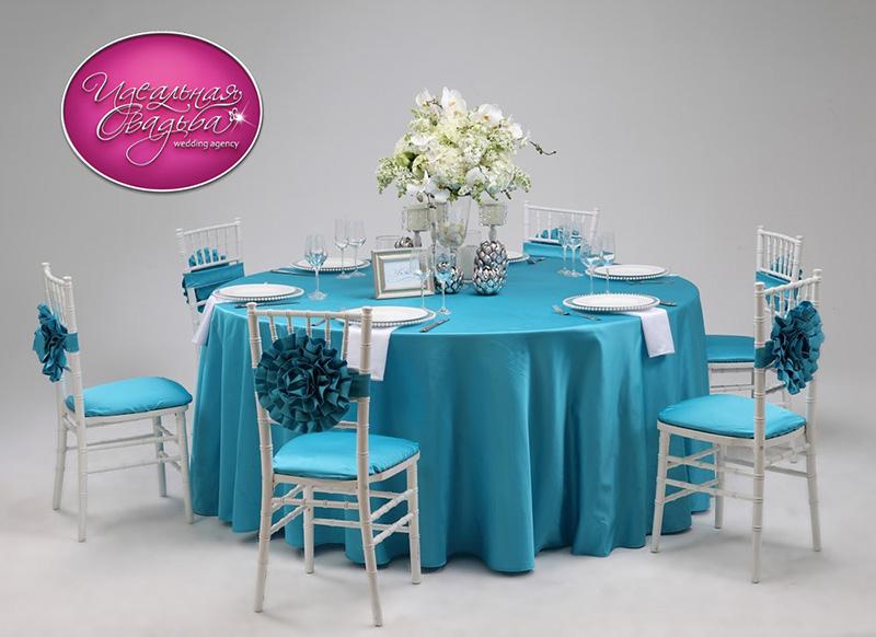 Свадебный стол с голубой скатертью