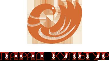 Парад культур, логотип
