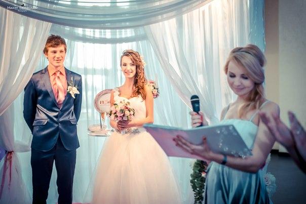Лучшие свадебные ведущие 2015