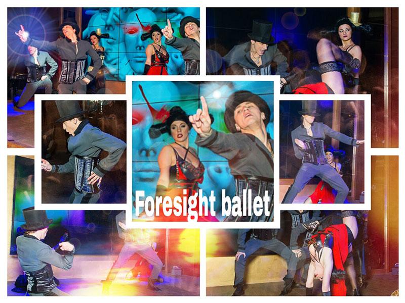 Лучший в Украине танцевальный шоу-балет Форсайт